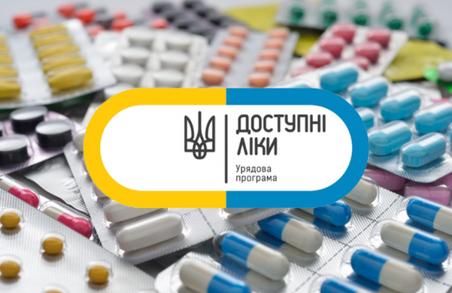 Розширився перелік «Доступних ліків»