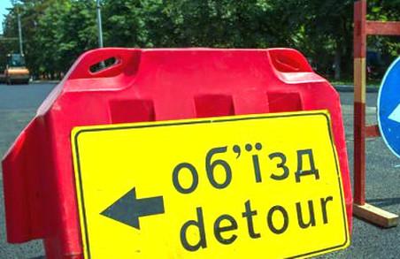 На Московському проспекті перерито-перекрито: рух транспорту заборонений на два дні
