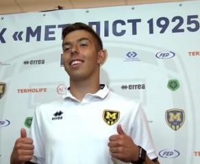Харківський «Металіст 1925» підписав нового воротаря