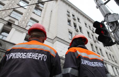 Мати допомогла: екс-главу «Харківобленерго» амністували