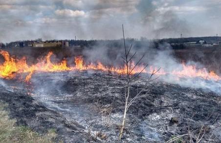 Харків'ян попереджують про небезпеку