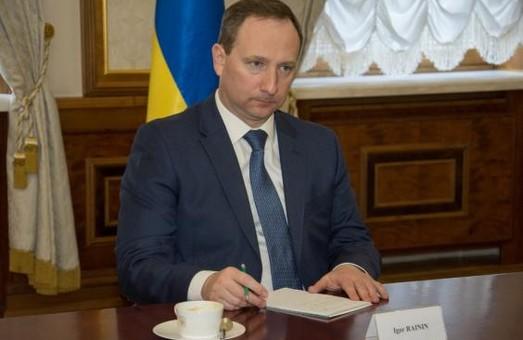 Ігор Райнін керуватиме підготовкою проекту щорічного Послання Президента до Верховної Ради