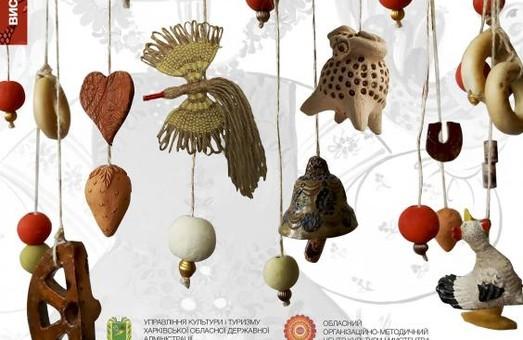 Харків'янам покажуть «Слобожанське розмаїття»