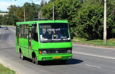 В Харкові деякі автобуси змінюють свій маршрут