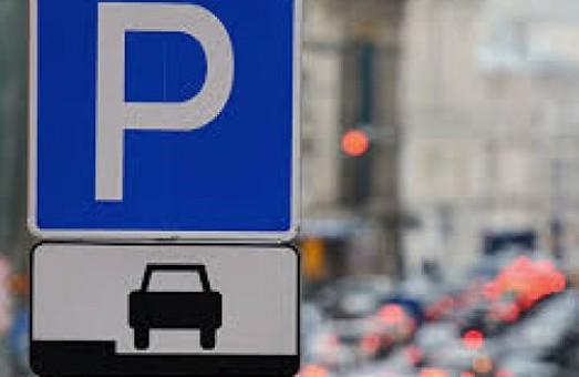 У Харкові може з'явитися автоматизована система оплати за паркування