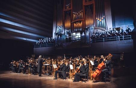 Серпень у Харківській філармонії: дует органістів з Італії, симфонічні хіти та плани на початок ювілейного сезону