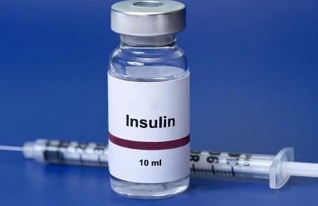 В Харкові проблема із закупівлею інсуліну стоїть особливо гостро