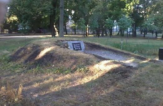 За спробу підірвати пам`ятник УПА харків`янці загрожує до 10 років позбавлення волі