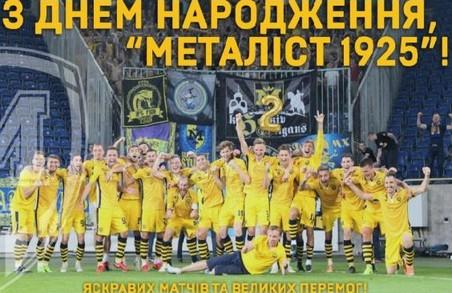 Уся Харківщина мріє побачити вашу гру у єврокубках - Світлична привітала «Металіст 1925» з днем народження