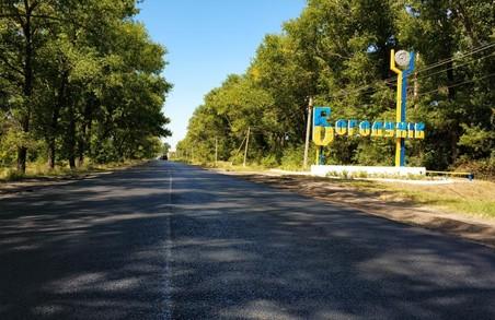 Ремонт на дорозі Харків - Охтирка: триває укладання верхнього шару асфальту