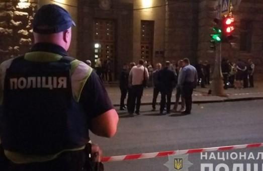 Чому стався напад на міськраду в Харкові - версії