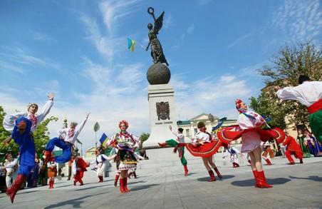 В Харкові відбудеться святковий флешмоб до Дня Державного прапора