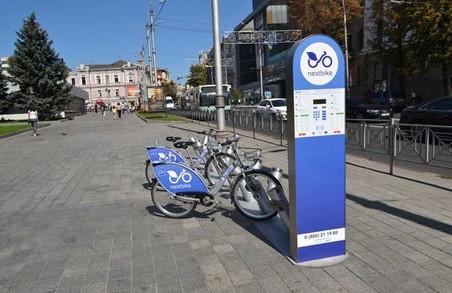 У Харкові запрацював муніципальний велопрокат