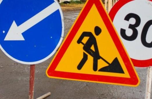 Вулиця Олеся Гончара рух місяць буде закрита для транспорту