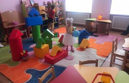 На Харківщині відкрили новий дитячий садок