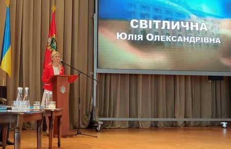 Світлична розповіла про зміни в сфері освіти на Харківщині