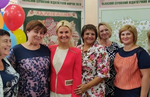 З цього року на Харківщині встановлений максимальний рівень заохочувальних виплат для педагогів - Світлична