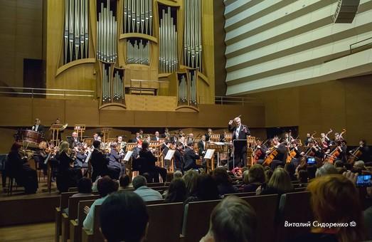 У Харківській філармонії починається ювілейний концертний сезон
