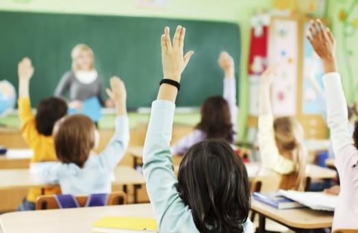 Стало відомо, які школи в Харкові найкращі - рейтинг