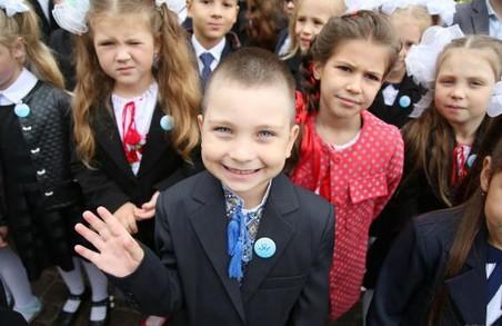 Харківщина вже готова до запровадження Нової української школи
