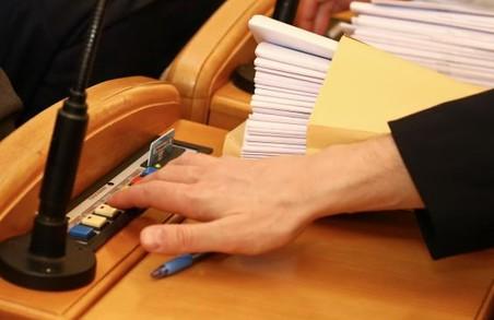 На Харківщині відремонтують ще 16 шкіл та 13 лікарень