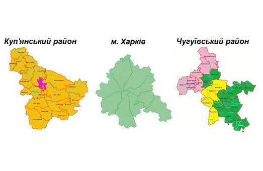 Тепер на Харківщині не існує «білих плям» стосовно формування громад