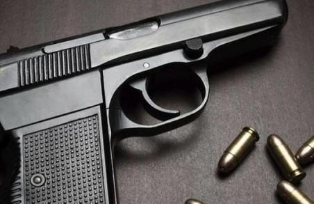 На Харківщині затримано чоловіка, який хотів пронести зброю до Росії