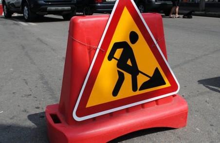 На Чернишевській вулиці цілий місяць буде перекритий рух транспорту