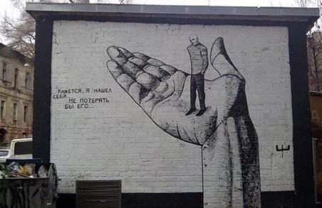 Щоб захистити стріт-арт Гамлета Зіньківського, харків`яни просять визнати його малюнки муралами