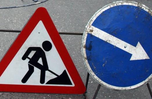 Пройти, але не проїхати: де в Харкові перекриють рух транспорту