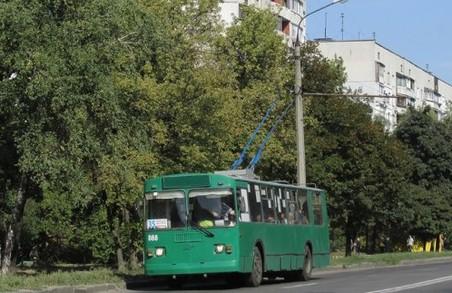 В Харкові окремі тролейбуси змінять маршрут