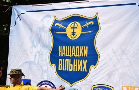 """У Харкові відбудуться змагання молоді """"Нащадки вільних"""""""