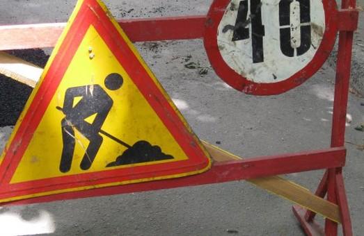 Вулицю Ткаченківську частково закриють для транспорту