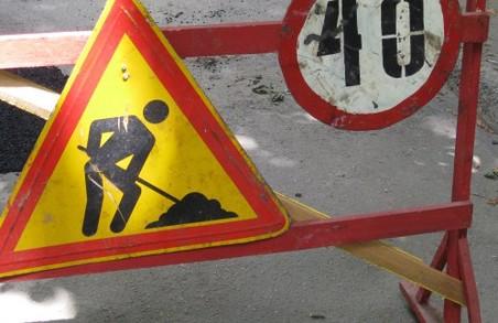 Завтра Чернишевську вулицю закриють для транспорту