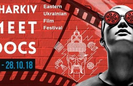У Харкові пройде кінофестиваль Kharkiv MeetDocs