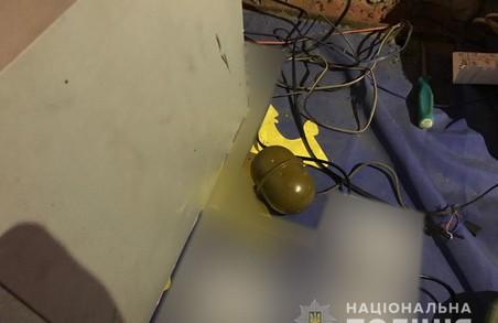 У мешканця Харківщини були вилучені вилучили боєприпаси