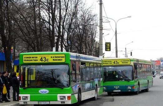 Автобус №43 возитиме харків'ян за іншим маршрутом