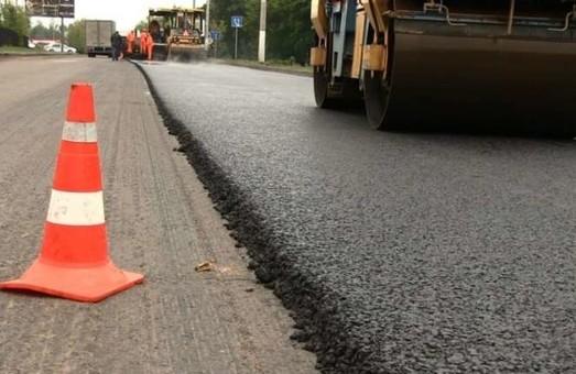 530 тис. грн було виділено для ремонту доріг за підтримки та сприяння Світличної — Геращенко