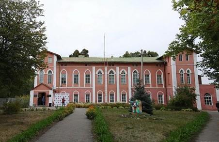 Мешканці та гості Харківщини можуть відвідати виставку традиційного вбрання