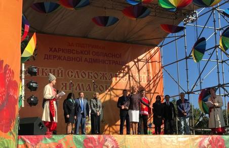 Економічний форум дав можливість залучити до Харківщини близько 6 млрд гривень — Світлична