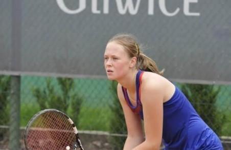 Харків'янка здобула перемогу на міжнародному тенісному турнірі