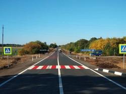 Світлична показала як тепер виглядає дорога Харків-Охтирка (фото)