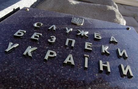 Харківській чиновник Максим Мусєєв працював на ФСБ та збирав дані про АТОвців