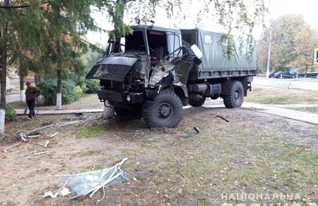 На Харківщині сталася ДТП за участі військового авто, є постраждалий