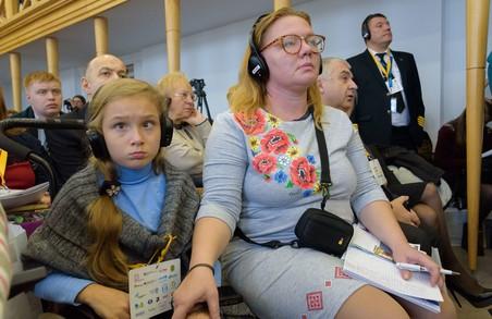 Україна вперше прийме європейську конференцію з раннього втручання. Батьки й фахівці зустрінуться заради розробки системи й просування закону