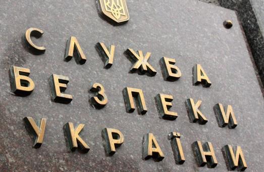 Харківський суд заборонив шкідливу громадську організацію