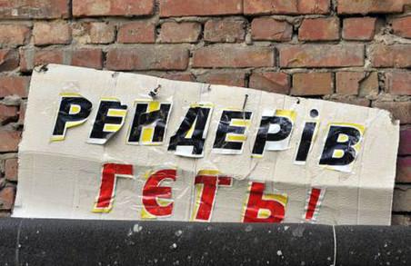 Мешканець Харківщини поскаржився про захоплення його підприємства