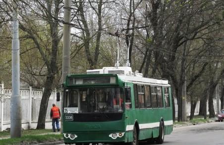 Харків'яни двадні не зможуть скористуватися окремими тролейбусами
