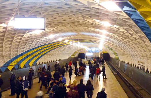 Харківський метрополітен змінює інтервал руху поїздів