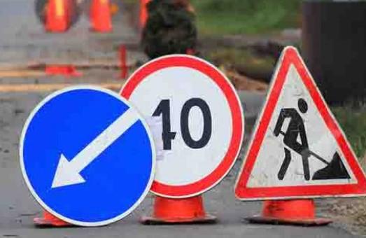 ВулицяБасейна до кінця місяця буде обмежена для транспорту